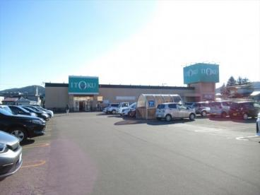 いとく二ツ井ショッピングセンターの画像1
