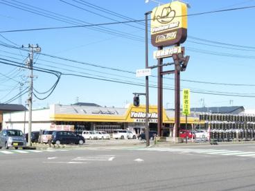 イエローハット能代店の画像1