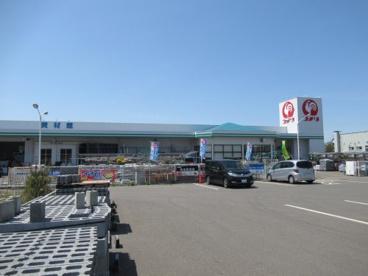 コメリ 浅内店の画像1