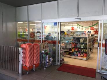 100円ショップ キャン・ドゥ エルアージュ小石川店の画像2