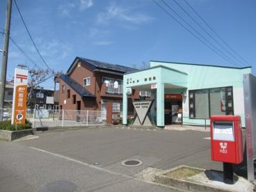 風の松原郵便局の画像1