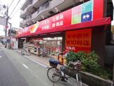 ツルハドラッグ 練馬北町店