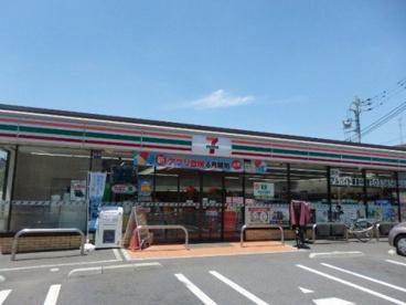セブン-イレブン足立伊興2丁目店の画像1