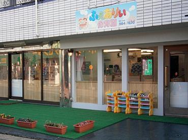 ふぇありぃ保育園の画像1