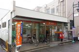 堺浜寺石津郵便局