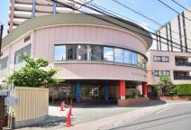 萩原第一幼稚園