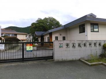 甲府市立北東中学校の画像1