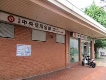 京都中央信用金庫 向島支店