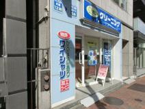 ポニークリーニング飯田橋店