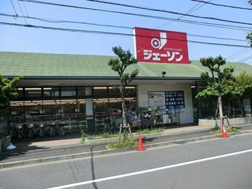 ジェーソン足立辰沼店の画像1