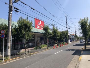 ジェーソン足立辰沼店の画像2