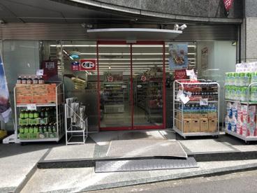 miniピアゴ  本郷5丁目店の画像2