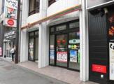 セブン-イレブン六本木5丁目店