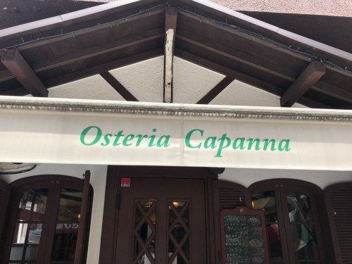 オステリアカンパナ
