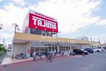 タジマ 大袋店