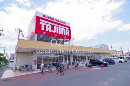 タジマ 大袋店の画像1