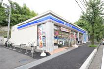 ローソン戸塚舞岡町店