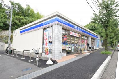 ローソン戸塚舞岡町店の画像1