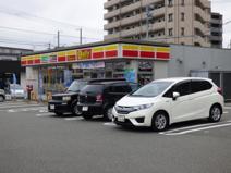デイリーヤマザキ福岡横手4丁目店
