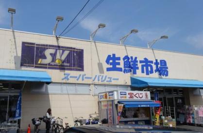 スーパーバリュー 春日部武里店の画像1