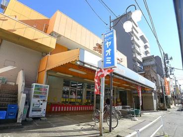 スーパーヤオミ蒲生店の画像1