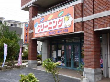 ペリカン倶楽部 横手3丁目店の画像1
