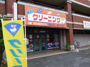 ペリカン倶楽部 横手3丁目店の画像2