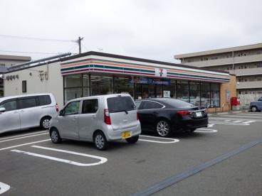 セブン‐イレブン 福岡横手3丁目店の画像1
