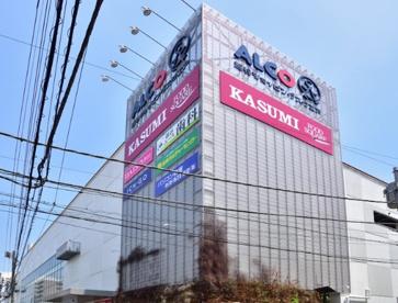 アルコ越谷ショッピングスクエアの画像1