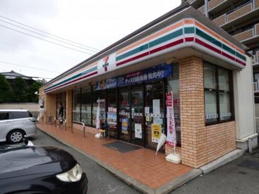 セブン‐イレブン 福岡三宅3丁目店の画像1