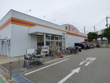 ダイレックス 的場店の画像1