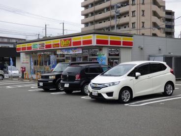 デイリーヤマザキ福岡横手4丁目店の画像1