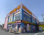 ドン・キホーテ 越谷店