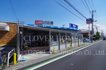 ビッグ・エー越谷赤山店の画像1