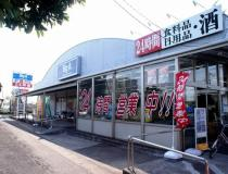 ビッグ・エー 越谷東大沢店