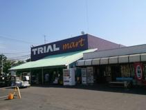 トライアルマート北越谷店