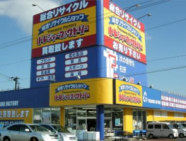 トレジャーファクトリー越谷店の画像1