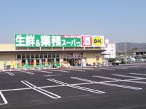 業務スーパー香芝高店