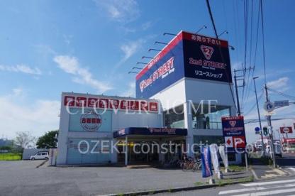 2nd STREET越谷レイクタウン店の画像1