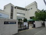 福岡市立横手中学校