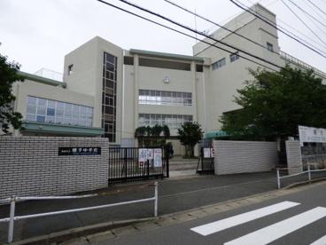 福岡市立横手中学校の画像2