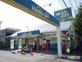 ハードオフ越谷花田店