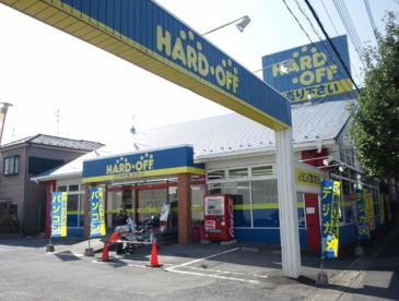 ハードオフ越谷花田店の画像1