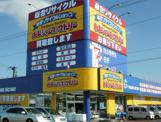 トレジャーファクトリー 北越谷店