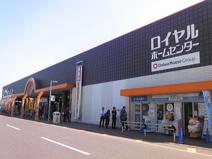 ロイヤルホームセンター 越谷店