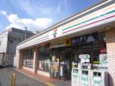 セブン‐イレブン 京都久我森の宮町店