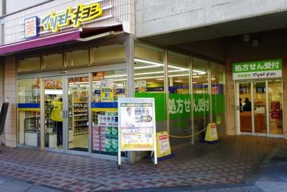 マツモトキヨシ 新越谷店の画像1
