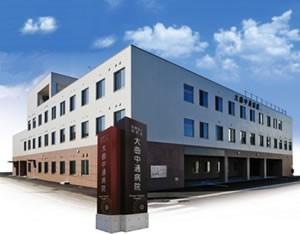 大曲中通病院の画像1
