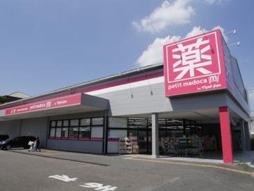 Petit madoca 東越谷店の画像1