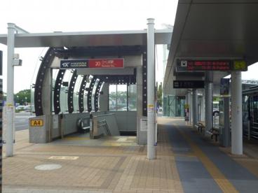 つくば駅の画像1